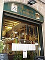 Cerveseria in El Borne (4481398908).jpg