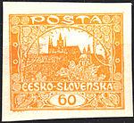 Ceskoslovensko1919hradcany60h-typeD.jpg