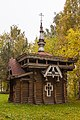 Chapel Isaac Dolinskogo , Vytegra, Vologda region Tour of Vodochody on the ship Konstantin Simonov. 29 Sep 2017.jpg