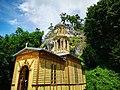 Chapel on the water in Ojcow.jpg
