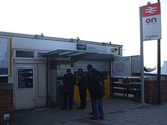 CLASP (British Rail) - Image: Charlton station building