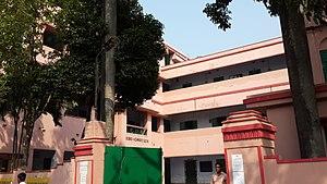 Chatra Nandalal Institution - Image: Chatra Nandalal Institution (1)
