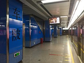 Chebei Station Platform For Huangcun 2015 05.JPG