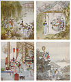 Chen Mei - Amusements of the concubines of the emperor.jpg