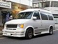 Chevrolet astro-1st-aerotechcoach.jpg