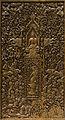 Chiang Rai - Wat Doi Ngam Mueang - 0004.jpg