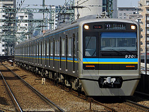 Chiba New Town Railway 9200 series - Set 9201 in service in April 2013