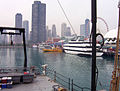 Chicago navy pier lake guardian.jpg