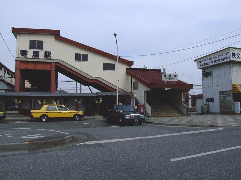 File:ChichibuRailway-yorii-entrance-south.jpg