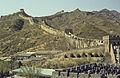 China1982-328.jpg