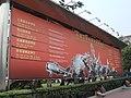 China Military Museum-2 中国人民革命军事博物馆 - panoramio.jpg