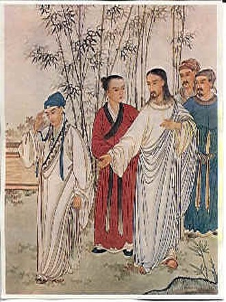 Jesus and the rich young man - Chinese depiction of Jesus and the rich young man, Beijing, 1879.