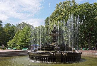 Ștefan cel Mare Central Park - Image: Chisinau Stefan cel Mare park fountain