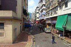 Chuen Lung Street 2015.jpg