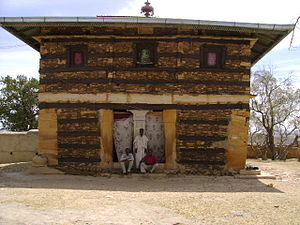 Giyorgis of Segla - Church of Debre Damo monastery, where Giyorgis once was an abbot