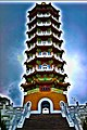 Ci En Pagoda (慈恩塔) - panoramio.jpg