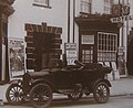 Cinema Placards- East Street. - geograph.org.uk - 1217824.jpg