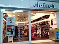 Claire's Store (16342379688).jpg