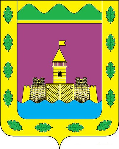 Coat of Arms of Abinsk (Krasnodar krai).jpg