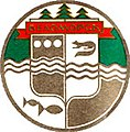 Coat of Arms of Belomorsk (Karelia).jpg