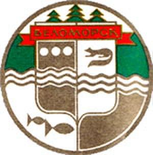 Belomorsk