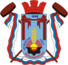 Coat of Arms of Fershampenuaz (Chelyabinsk oblast) (1984).png