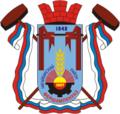 Coat of Arms of Fershampenuaz (Chelyabinsk oblast) (1984).png