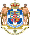 Coat of Arms of Greece (1936-1967).svg