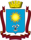 Coat of Arms of Kislovodsk (2013).png