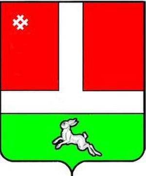 Kochyovsky District - Image: Coat of Arms of Kochyovsky rayon (Perm krai)