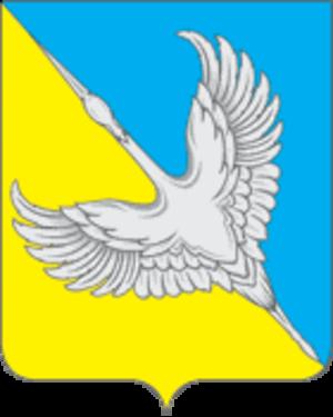 Kurlovo (town), Vladimir Oblast - Image: Coat of Arms of Kurlovo (Vladimir oblast)