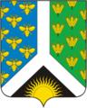 Coat of Arms of Novokuznetsk rayon (Kemerovo oblast).png