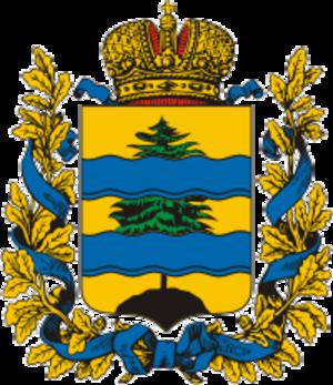 Suwałki Governorate - Image: Coat of Arms of Suwałki gubernia (Russian empire)