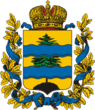 Coat of Arms of Suwałki gubernia (Russian empire).png