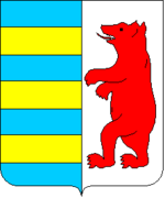 Coat of Arms of Transcarpathian Oblast.png
