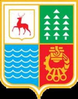 Vyksa - Image: Coat of Arms of Vyksa (Nizhny Novgorod oblast)