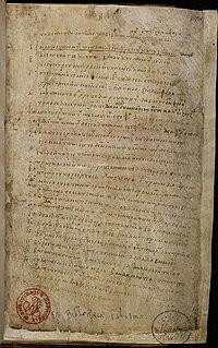 Cod. Pal. graec. 23, Anthologia Palatina, 5r.jpg
