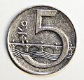 Coin-5-Kc-reverse.jpg
