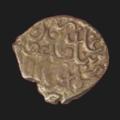 Coin of Sultan Muhammed (Aq Qoyunlu).png