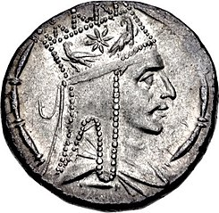 Coin of Tigranes II the Great, Antioch mint.jpg