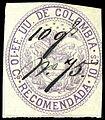 Colombia 1881 ScF7 used 109.jpg