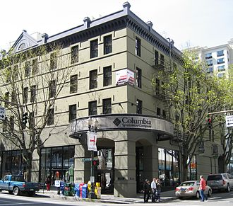 Columbia Sportswear - Columbia's flagship store in downtown Portland, Oregon