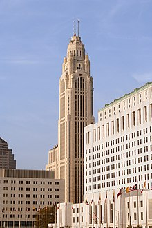 Image illustrative de l'article LeVeque Tower