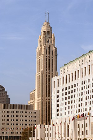 LeVeque Tower - Front of the building, with the Ohio Supreme Court building in the foreground