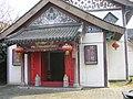 Confucius Temple, Qinhuai, Nanjing, Jiangsu, China, 210001 - panoramio (24).jpg