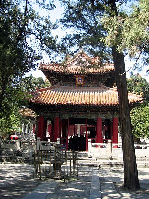 Qufu - Apricot Platform in the Confucius Temple