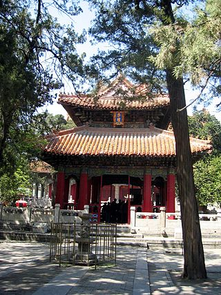 Apricot Platform in the Confucius Temple