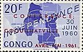 Coquilhatville Conference commemoration stamp, Republic of the Congo (Leopoldville).jpg