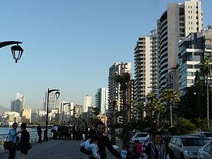 Avenue des Français - Corniche Beirut, the later extension of Avenue des Français