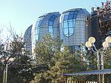 Где Находится Бишкек в Какой Стране: Столица Киргизия